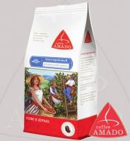 """Кофе AMADO """"Бразильский Сантос"""" плантационный Арабика 100%"""