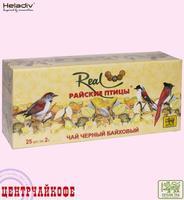 """Чай Real """"Райские Птицы"""" чёрный байховый пакетированный 25 пакетов х 2 г"""