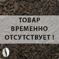 """Чай TEA-CO """"Копченый красный чай"""" чёрный с добавками"""