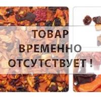 """Чай TEA-CO """"Фруктово-ягодная смесь"""" каркаде, малина, клубника, изюм, папайя, яблоко и абрикос"""