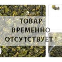 """Чай TEA-CO """"Молочный Улун"""" высшей категории, зеленый Китайский Улун скрученный"""