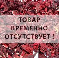 """Чай TEA-CO """"Каркадэ"""" """"Гибискус - Цветки Суданской Розы"""" цветочный"""