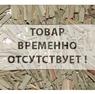 """Чай TEA-CO """"Лимонная трава"""" травяной - листья Лемонграсс 150 г"""