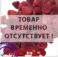 """Чай TEA-CO """"Клубнично-малиновый микс"""" ягодный с клубникой и малиной"""