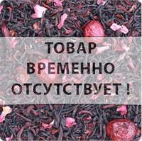 """Чай TEA-CO """"Красный арбуз"""" фруктовый с каркаде, клюквой, изюм и шиповником"""