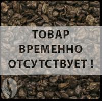 """Чай TEA-CO """"Порох высшей категории"""" """"Ганпаудер"""" зеленый Китайский"""