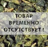 """Чай TEA-CO """"Улун Mанговый"""" бирюзовый с ароматом манго"""