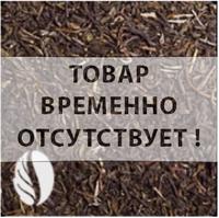 """Чай TEA-CO """"Ароматный Жасмин"""" зеленый Китайский с жасмином"""