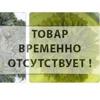 """Чай TEA-CO """"Зеленый Пион"""" Китайский вязанный"""