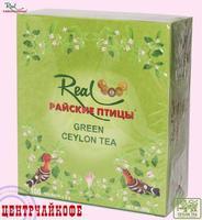 """Чай Real """"Райские Птицы"""" зеленый цейлонский 100 пакетов x 2 г"""