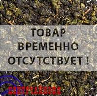 """Чай TEA-CO """"Тегуаньинь"""" Tie-Guan-Yin элитный Китайский Улун"""