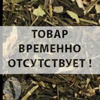 """Чай TEA-CO """"Японская Липа"""" зеленый Китайский апельсином, липой, ромашкой и лимоном"""