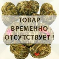 """Чай TEA-CO """"Влюблённое сердце"""" зелёный вязанный Китайский с клубникой"""