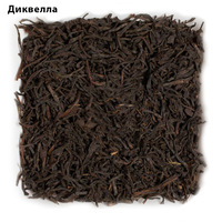 """Чай K&S """"Диквелла"""" черный Цейлонский ст. OP 1. байховый высокогорный"""