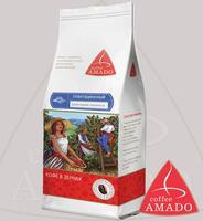 """Кофе AMADO """"Марагоджип Никарагуа"""" экзотический сорт Арабика 100%"""