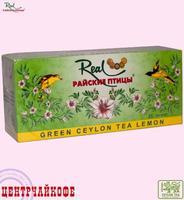 """Чай Real """"Райские птицы"""" зеленый лимон 25 пакетиков × 2 г"""