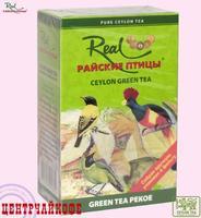 """Чай Real """"Райские Птицы"""" зеленый Цейлонский среднелистовой Pekoe (Пеко) классический"""