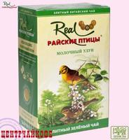 """Real """"Райские Птицы"""" """"Молочный Улун"""" Чай зеленый Китайский листовой"""