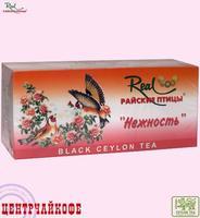 """Real """"Райские Птицы"""" Чай чёрный с ароматом розы и клубники """"Нежность"""" 20 пакетиков x 2 г"""
