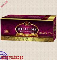 """Чай WILLIAMS """"Ceylon Sunrise"""" """"Цейлонский Рассвет"""" Чай черный цейлонский высокогорный (high grow) 25 пакетов по 1,5г"""