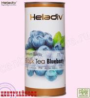 """Чай Heladiv """"Black Tea blueberry"""" черный с Голубикой (туба) 100 г"""