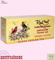 """Real """"Райские Птицы"""" Чай чёрный с ароматом бергамота """"Птицы счастья"""" 25 пакетов x 2 г"""