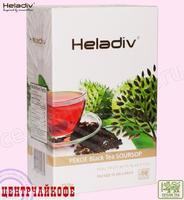"""Чай Heladiv """"BLACK TEA SOURSOP"""" черный Цейлонский Pekoe с ароматом Сау-сэпа"""