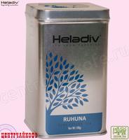 """Чай Heladiv """"RUHUNA"""" плантация Рухуна, элитный Цейлонский в жестяной бенке 100 г"""