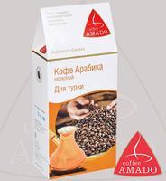 "Кофе AMADO ""Арабика"" молотый для турки Арабика 100%"