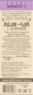 """Иван-чай Добромир """"С Душицей"""" листовой ферментированный 75 г"""