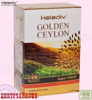 """Чай Heladiv """"GOLDEN CEYLON Super Pekoe"""" чёрный Цейлонский среднелистовой"""