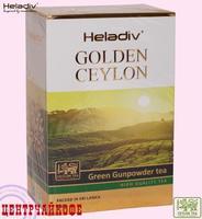 "Чай Heladiv ""Golden Ceylon Green Gunpowder"" зеленый Цейлонский Ганпаудер"