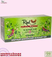 """Чай Real """"Райские птицы"""" зеленый Цейлонский 25 пакетиков x 2 г"""