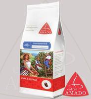 """Кофе AMADO """"Индия Мансунд Малабар"""" плантационный Арабика 100%"""