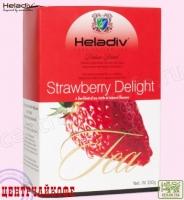 """Чай Heladiv """"Black Tea Strawberry Delight"""" """"Клубничное восхищение"""" чёрный Цейлонский FBOP с маслами и кусочками клубники"""