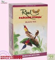 """Чай Real """"Райские Птицы"""" """"F.B.O.P."""" чёрный Цейлонский элитный ФБОП с типсами"""