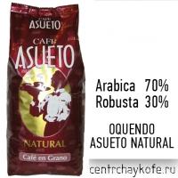 """Кофе OQUENDO """"ASUETO NATURAL"""" недорогая смесь из трёх регионов 1 кг"""