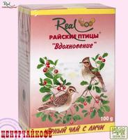 """Чай Real """"Райские птицы"""" """"Вдохновение"""" черный ароматизированный со вкусом Личи 100 г"""