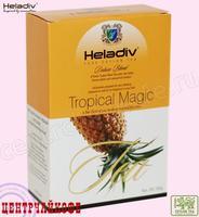 """Чай Heladiv """"Black Tea Tropical Magic"""" чёрный Цейлонский FBOP с травами, цветами, Сау-сэпом и Ананасом"""