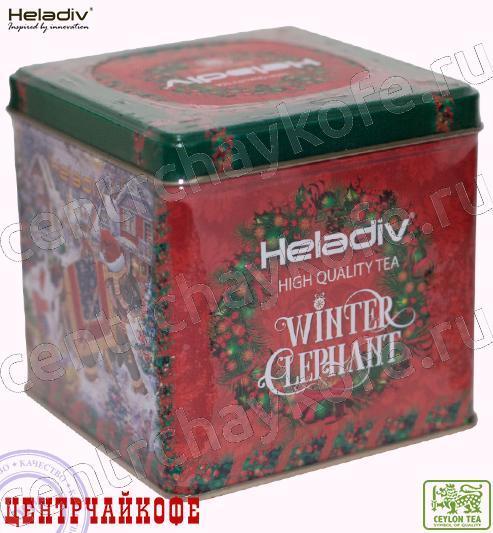 Чай Heladiv