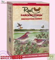 """Чай Real """"Райские птицы"""" """"Земляничная поляна"""" чёрный с ароматом земляники 100 г"""